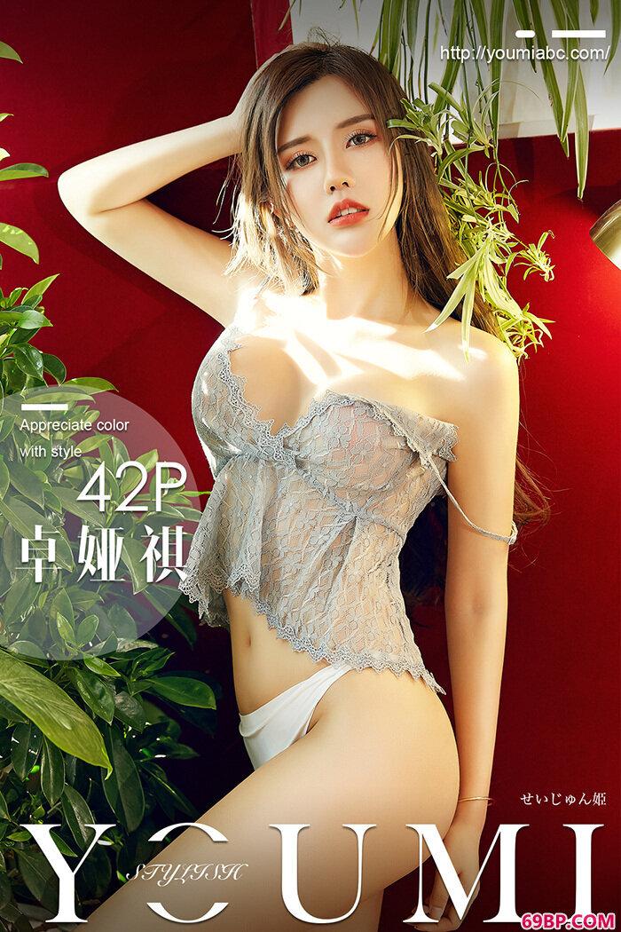 绝品尤物卓娅祺长腿柔嫩身材惹火,西西人体美女模特裸体壁纸
