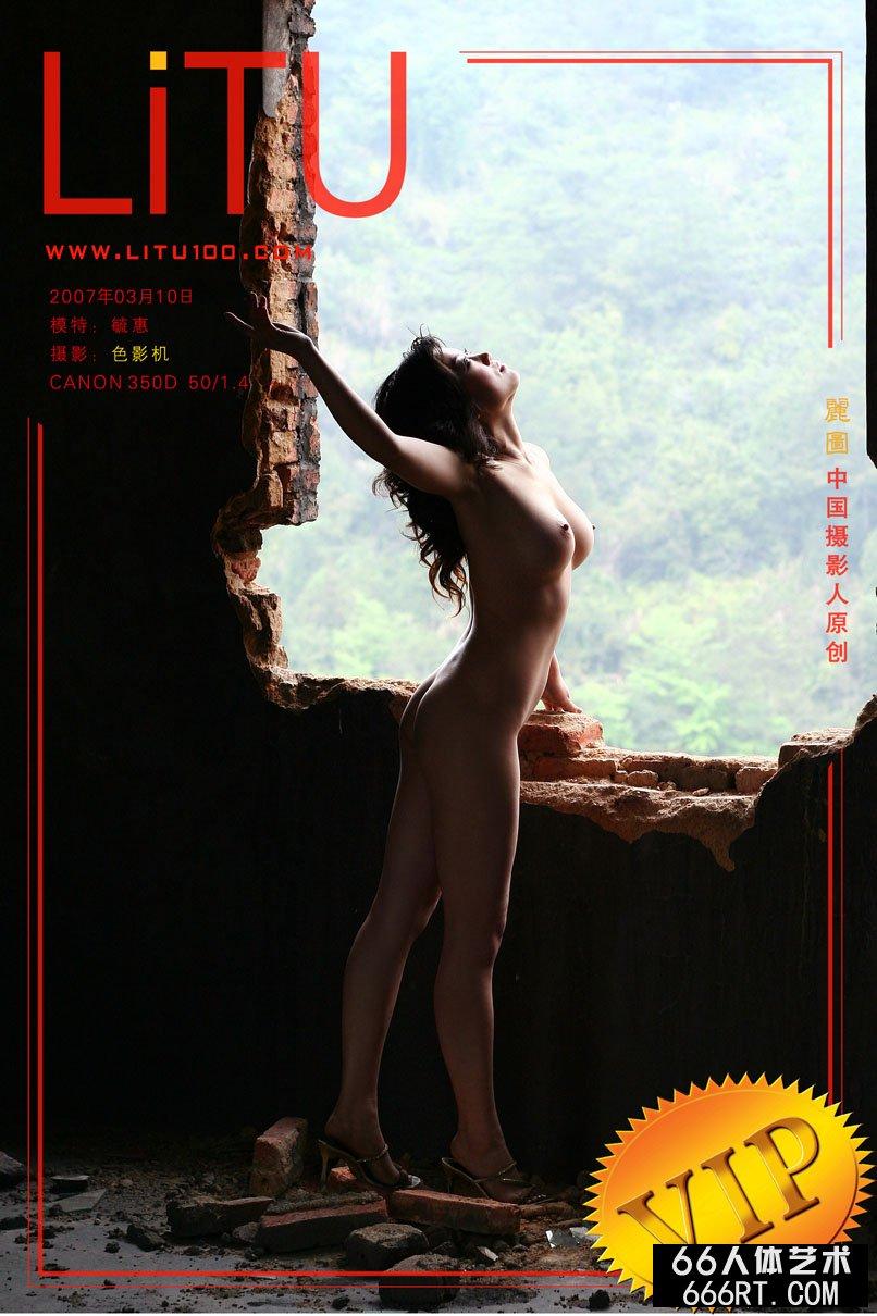 知名超模毓惠07年3月10日外拍人体