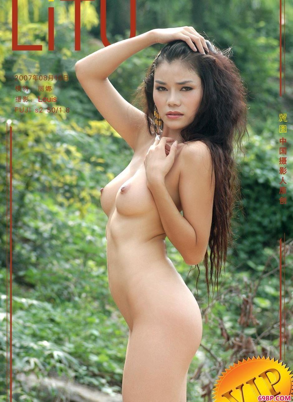 裸模丽娜户外丰腴人体