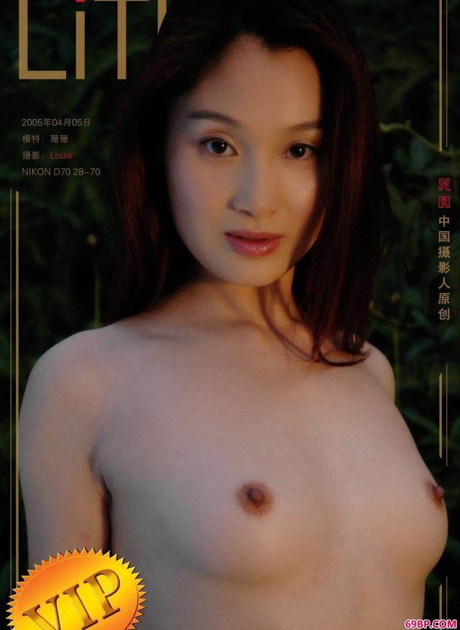 张筱雨人体艺术图,美模珊珊公园内的风情人体1