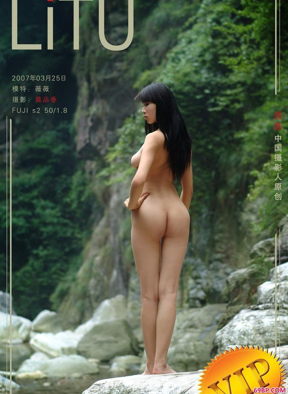 薇薇在野外的绿色人体_健身房里的欲乱h文