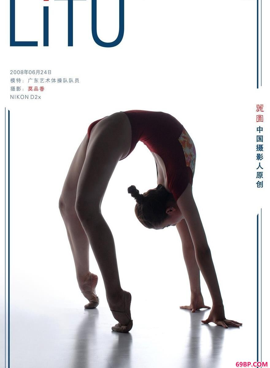 国模静雨高清炮轰图_广东艺术体操队队员艺术之美1